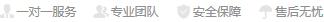 石家庄卫生许可证代办-卫生许可证办理材料