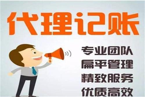 广东揭阳注册公司流程及费用